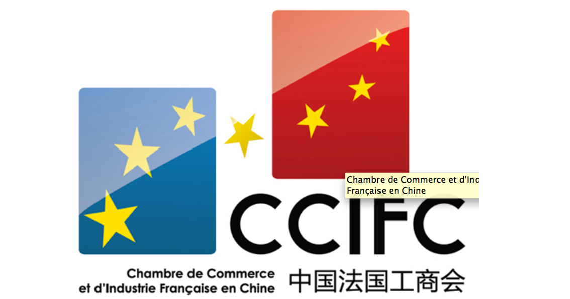 Chambre commerce chine cicc china italy chamber of for Chambre commerce chine